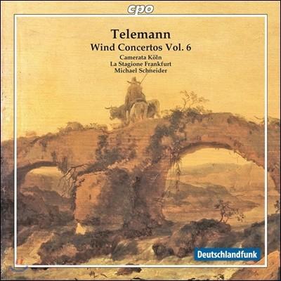 Michael Schneider 텔레만: 관악 협주곡 6집 (Telemann: Wind Concertos Volume 6)