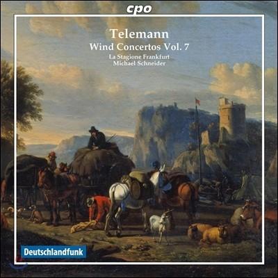 Michael Schneider 텔레만: 관악 협주곡 7집 (Telemann: Wind Concertos Volume 7)