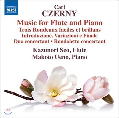 Kazunori Seo / Makoto Ueno 체르니: 플루트와 피아노를 위한 음악 (Czerny: Music for Flute and Piano)