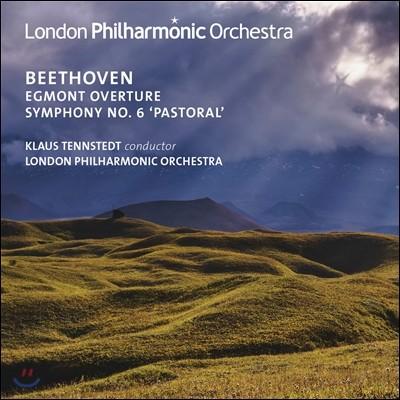 Klaus Tennstedt 베토벤: 교향곡 3번, 에그몬트 서곡 (Beethoven: Symphony no.3, Egmont Overture) 클라우스 텐슈테츠