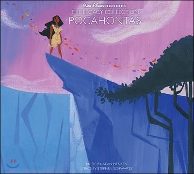 포카혼타스 애니메이션 OST (Walt Disney Records The Legacy Collection: Pocahontas)