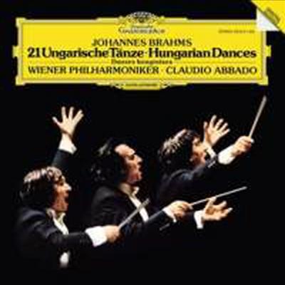 브람스: 헝가리 무곡 1번 - 21번 (Brahms: Hungarian Dances, WoO 1 Nos.1 - 21) (180g)(LP) - Claudio Abbado