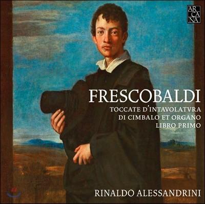 Rinaldo Alessandrini 프레스코발디: 토카타 1권 (Frescobaldi: Toccate d'intavolatura di cimbalo et organo, libro primo)