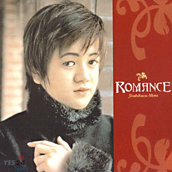 Yoshikazu Mera 요시카츠 메라의 로망스 (Romance)