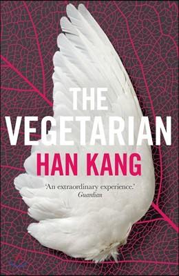 The Vegetarian 채식주의자 (영국판)