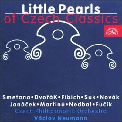 Vaclav Neumann 체코 클래식의 작은 진주들 - 드보르작, 스메타나, 야나체크, 마르티누 등의 관현악 소품들 (Little Pearls of Czech Classics)
