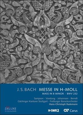 Hans-Christoph Rademann 바흐: b단조 미사 (Bach: Mass in b minor)