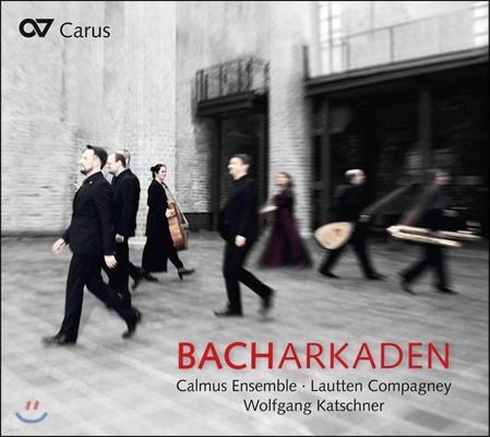 Calmus Ensemble / Lautten Compagney 아카펠라 합창과 다양한 편곡으로 듣는 바흐, 패르트, 퍼셀 (Bacharkaden)