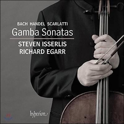 Steven Isserlis / Richard Egarr 바흐 / 헨델 / 스카를라티: 감바 소나타 - 리차드 에가, 스티븐 이셜리스 (JS Bach / Handel / Scarlatti: Gamba Sonatas)