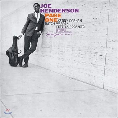 Joe Henderson (존 헨더슨) - Page One [LP]