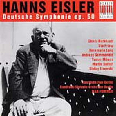 한스 아이슬러 : 독일 교향곡 (Hanns Eisler : German Symphony Op.50) - Max Pommer