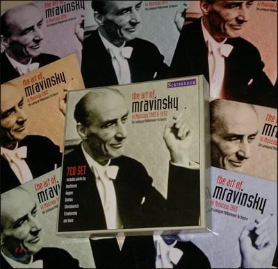 Evgeny Mravinsky 므라빈스키의 예술 - 1965년 1972년 모스크바 실황 (The Art of Mravinsky)