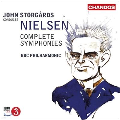 John Storgards 닐센: 교향곡 전곡 (Carl Nielsen: Complete Symphonies)