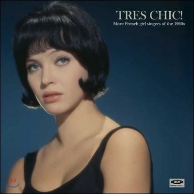 트레 쉭! - 1960년대 프랑스 여성 보컬 모음집 (Tres Chic! More French Girl Singers Of The 1960s) [LP]
