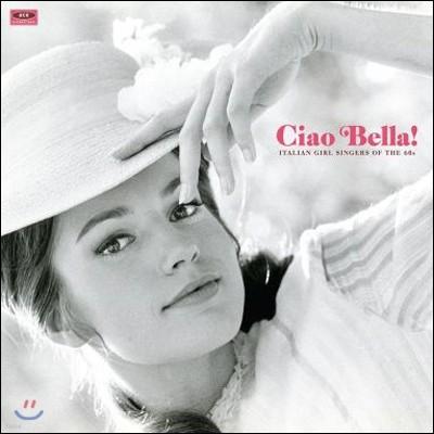 차오 벨라! - 1960년대 이태리 여성 보컬 모음집 (Ciao Bella! Italian Girl Singers Of The 60s) [LP]
