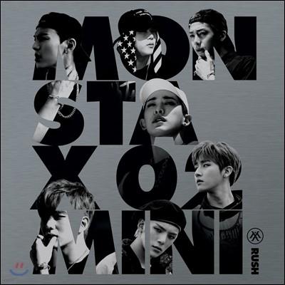 몬스타엑스 (MONSTA X) - 미니앨범 2집 : Rush [Official 버전]
