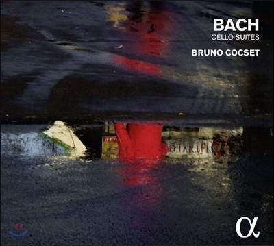 Bruno Cocset 바흐: 무반주 첼로 모음곡 전곡집 (Bach: Cello Suites Nos. 1-6, BWV1007-1012)