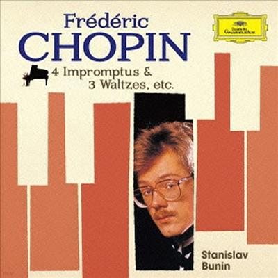 부닌 - 쇼팽 유명 피아노 명곡선 (Stanislav Bunin - Chopin: Favorite Piano Works) (일본반) - Stanislav Bunin
