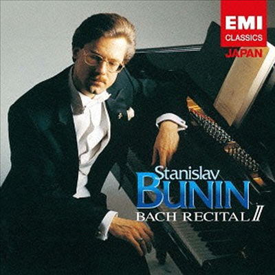 스타니슬라프 부닌 - 바흐 리사이틀 2권 (Stanislav Bunin - 'Awake The Voice Is Sounding' Bach Recital Vol.2) (일본반)(CD) - Stanislav Bunin