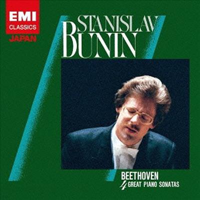 베토벤: 피아노 소나타 8 '비창', 14 '월광', 21 '발트슈타인', 23번 '열정' (Beethoven: Piano Sonata No.8 'Pathetique', 14 'Moonlight', 21 'Waldstein', 23 'Appassionata') (일본반) - Stanislav Bunin