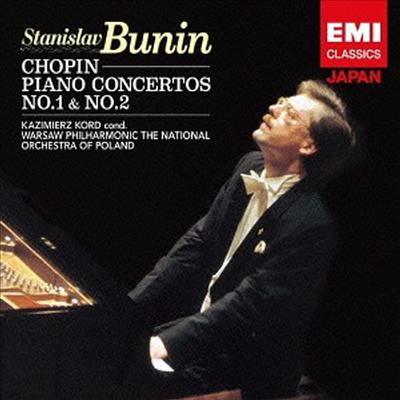 쇼팽: 피아노 협주곡 1, 2번 (Chopin: Piano Concertos Nos.1 & 2) (일본반) - Stanislav Bunin