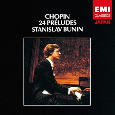 쇼팽: 24 전주곡 (Chopin: 24 Plerudes) (일본반) - Stanislav Bunin