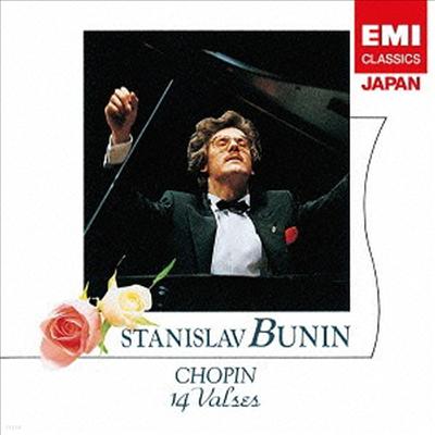 쇼팽: 14개의 왈츠 (Chopin: 14 Valses) (일본반) - Stanislav Bunin