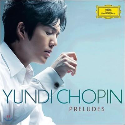 Yundi Li 쇼팽 : 전주곡 (Chopin : Preludes) 윤디 리
