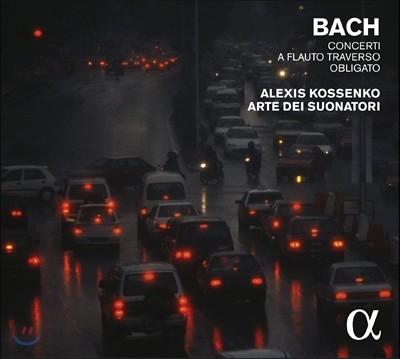 Alexis Kossenko 카를 필리프 에마누엘 바흐: 트라베르소 플루트 협주곡 (Carl Philipp Emanuel Bach: Concerti a Flauto Traverso Obligato)