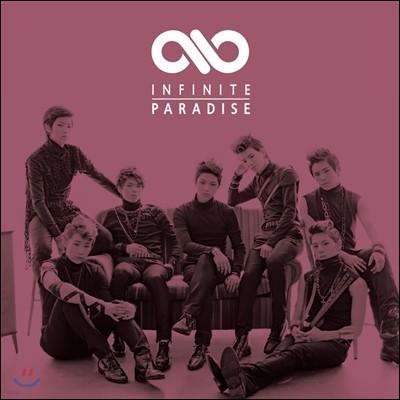 인피니트 (Infinite) - 1집 리패키지 : Paradise [LP]