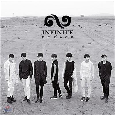 인피니트 (Infinite) - 2집 리패키지 : Be Back [LP]