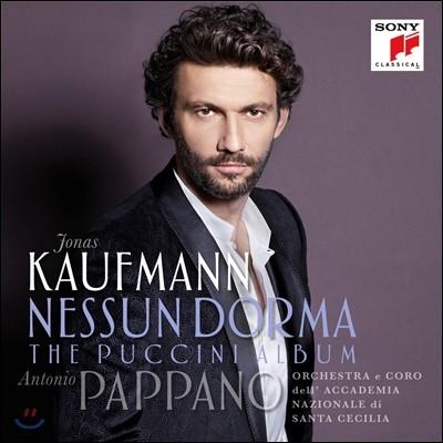 Jonas Kaufmann 요나스 카우프만 푸치니 앨범 - '네순 도르마' 공주는 잠 못 이루고 (Nessun Dorma - The Puccini Album) [LP]