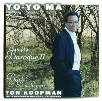 Yo-Yo Ma 요요마 심플리 바로크 2집 (Simply Baroque II)