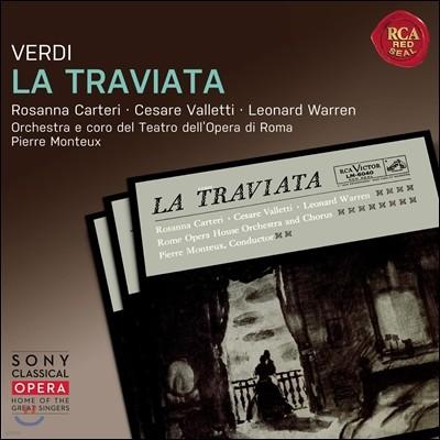 Pierre Monteux 베르디: 라 트라비아타 (Verdi: La Traviata)