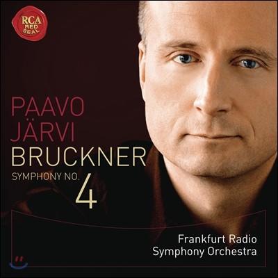 Paavo Jarvi 브루크너: 교향곡 4번 (Bruckner: Symphony No. 4 in Eb Major 'Romantic') 파보 예르비