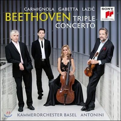 Sol Gabetta / Giuliano Carmignola / Dejan Lazic 베토벤: 삼중 협주곡 & 서곡 모음 (Beethoven: Triple Concerto)