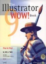 The Illustrator 9 WOW! Book