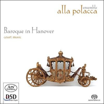 Ensemble Alla Polacca 하노버의 바로크 음악 - 헨델,바벨,스테파니,슈트룽크의 작품들 (Baroque in Hanover - Court Music)