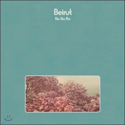 Beirut (베이루트) - No No No