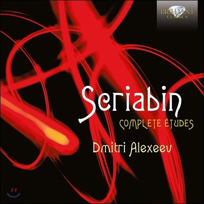 Dmitri Alexeev 스크리아빈: 연습곡 전곡집 (Scriabin: Complete Etudes)
