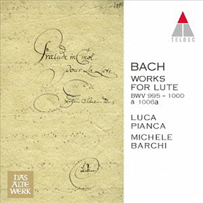 바흐: 류트 작품집 (Bach: Works For Lute BWV995-1000, BWV1006a) (2CD)(일본반) - Luca Pianca & Michele Barchi