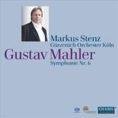 말러: 교향곡 6번 '비극적' (Mahler: Symphony No. 6 in A minor 'Tragic') (2SACD Hybrid) - Markus Stenz