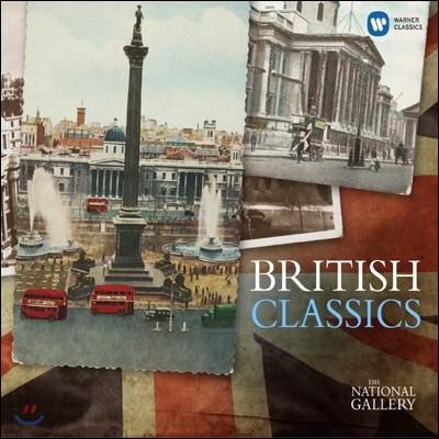 영국의 클래식: 내셔널 갤러리 (British Classics: The National Gallery Collection)