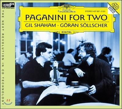 Gil Shaham / Goran Sollscher 파가니니: 바이올린과 기타를 위한 작품집 (Paganini For Two) 길 샤함, 외란 쇨셔