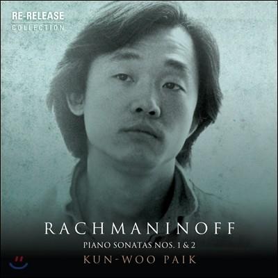 백건우 - 라흐마니노프: 피아노 소나타 1번 2번 (Rachmaninov: Piano Sonatas)