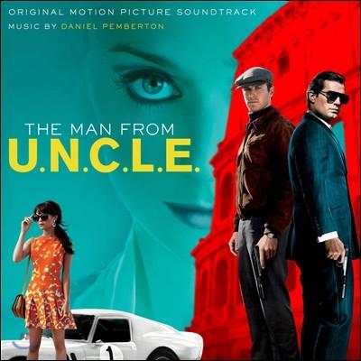 맨 프롬 UNCLE 영화음악 (Man From U.N.C.L.E. OST by Daniel Pemberton 다니엘 펨버튼)