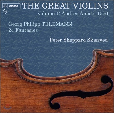 Peter Sheppard Skaerved 텔레만: 24개의 무반주 환상곡 (The Great Violins Vol.1 Andrea Amati 1570 - Georg Philipp Telemann: 12 Fantaisies)