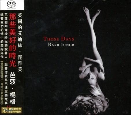 Barb Jungr - Those Days
