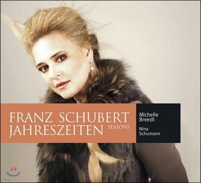 Michelle Breedt 슈베르트: 가곡집 - 사계 (Schubert: Jahreszeiten)