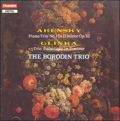 Borodin Trio 아렌스키 / 글린카: 피아노 삼중주 (Anton Arensky: Piano Trio No.1 Op.32 / Mikhail Glinka: Trio Pathetique)